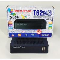 Ресивер Т2 World Vision T62M3